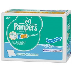 Pampers - Maxi Giga pack 756 Lingettes Bébés Fresh Clean - Made in Japan sur Les Couches